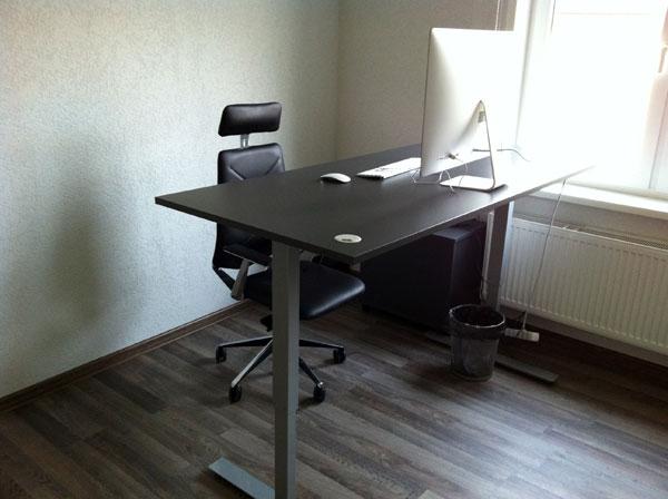 Desk Up