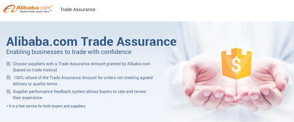 alibaba-new-trade-assurance