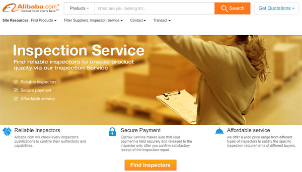 alibaba-inspection-service