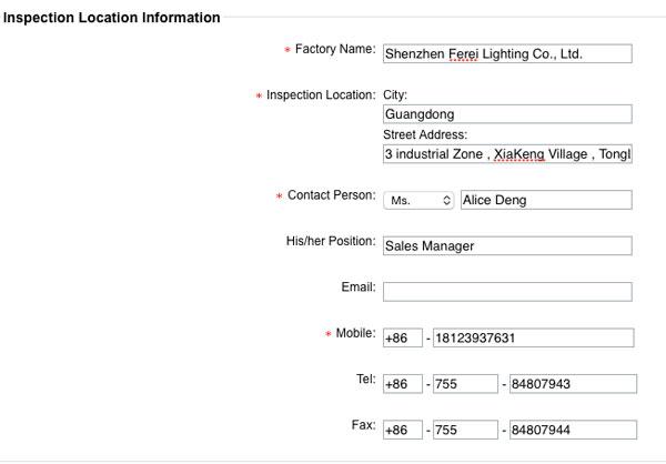 inspection-address