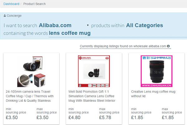 cofee-mug-search