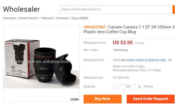 alibaba-lens-mug