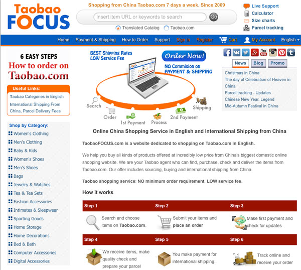 download Photonic Slot Routing in Optical Transport