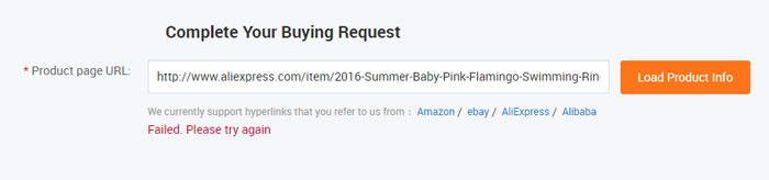 complete-buying-request