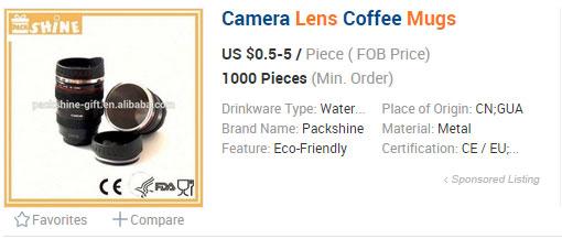 moq-lens-mug