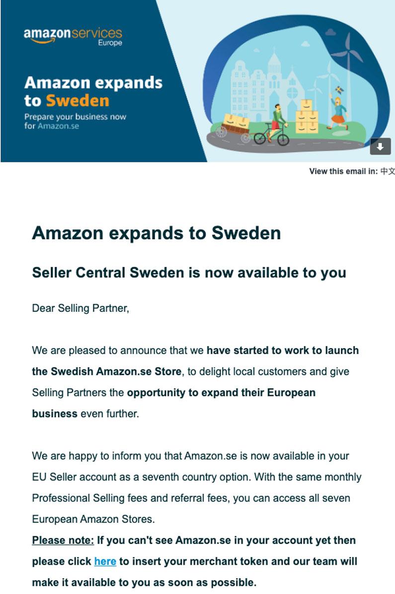 Amazon Sweden FBA Launch Email