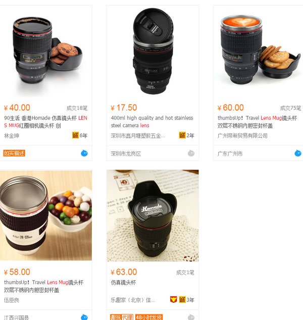 1688-lens-mug