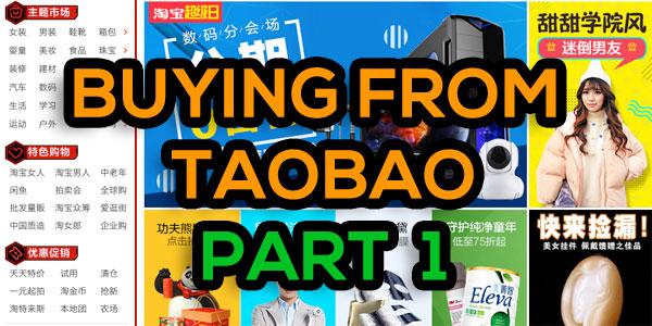 taobao-part-1
